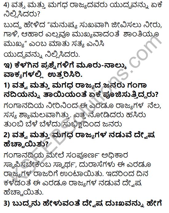 Tili Kannada Text Book Class 8 Solutions Gadya Chapter 1 Buddhana Salahe 3