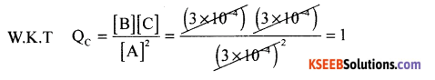 1st PUC Chemistry Model Question Paper 1 with Answers - 12