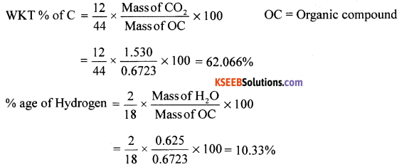 1st PUC Chemistry Model Question Paper 1 with Answers - 13