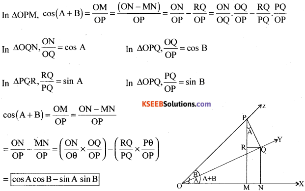 1st PUC Maths Model Question Paper 1 with Answers - 32