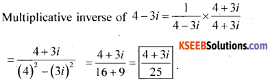 1st PUC Maths Model Question Paper 4 with Answers - 3