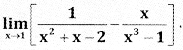 2nd PUC Basic Maths Question Bank Chapter 17 Limit and Continuity of a Function Ex 17.5 - 23