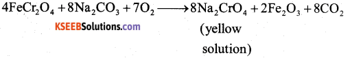 2nd PUC Chemistry Model Question Paper 3 with Answers 10