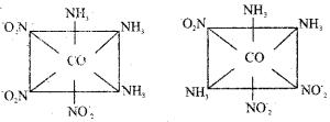 2nd PUC Chemistry Model Question Paper 3 with Answers 13
