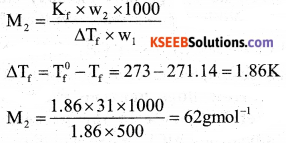 2nd PUC Chemistry Previous Year Question Paper March 2019 17