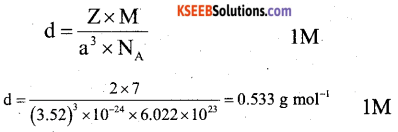 2nd PUC Chemistry Previous Year Question Paper March 2019 3