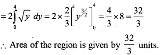 2nd PUC Maths Model Question Paper 2 with Answers 26