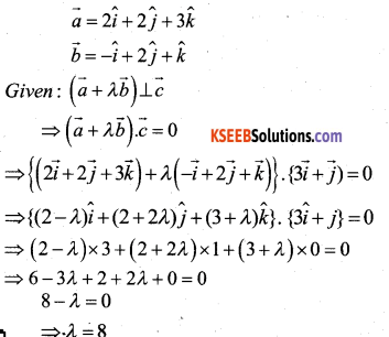2nd PUC Maths Model Question Paper 2 with Answers 29