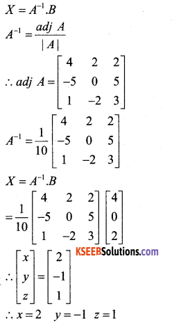 2nd PUC Maths Model Question Paper 2 with Answers 35