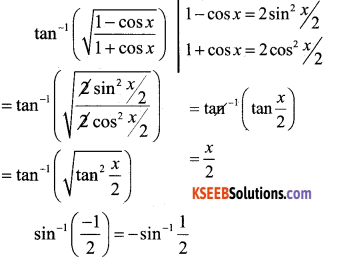 2nd PUC Maths Model Question Paper 2 with Answers 4