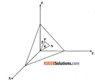 2nd PUC Maths Model Question Paper 2 with Answers 48