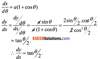 2nd PUC Maths Model Question Paper 3 with Answers 16
