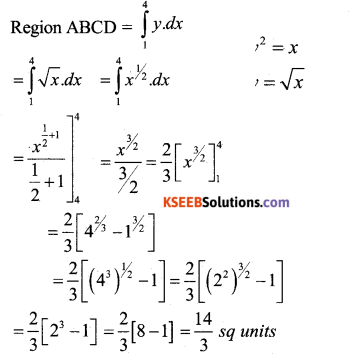 2nd PUC Maths Model Question Paper 3 with Answers 23