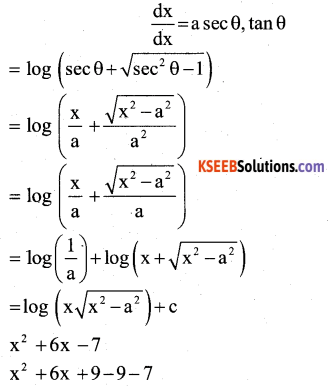 2nd PUC Maths Model Question Paper 4 with Answers 28