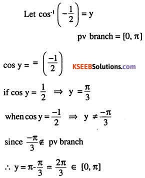 2nd PUC Maths Question Bank Chapter 2 Inverse Trigonometric Functions Ex 2.1 6