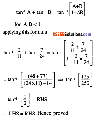 2nd PUC Maths Question Bank Chapter 2 Inverse Trigonometric Functions Ex 2.2 1