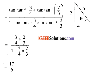 2nd PUC Maths Question Bank Chapter 2 Inverse Trigonometric Functions Ex 2.2 20