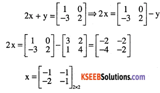 2nd PUC Maths Question Bank Chapter 3 Matrices Ex 3.2 19