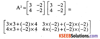 2nd PUC Maths Question Bank Chapter 3 Matrices Ex 3.2 33