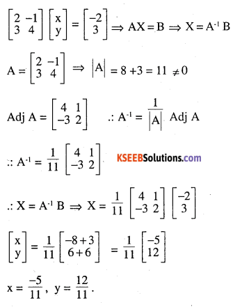 2nd PUC Maths Question Bank Chapter 4 Determinants Ex 4.6.12