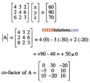 2nd PUC Maths Question Bank Chapter 4 Determinants Ex 4.6.25