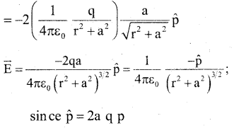 2nd PUC Physics Previous Year Question Paper June 2019 15