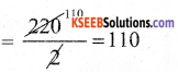 KSEEB Solutions for Class 5 Maths Chapter 9 Perimeter and Area 28
