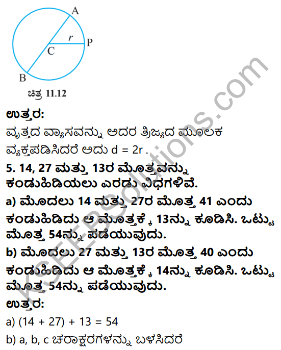 KSEEB Solutions for Class 6 Maths Chapter 11 Beejaganita Ex 11.2 3
