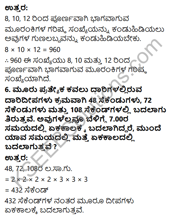 KSEEB Solutions for Class 6 Maths Chapter 3 Sankhyegalondige Ata Ex 3.7 4
