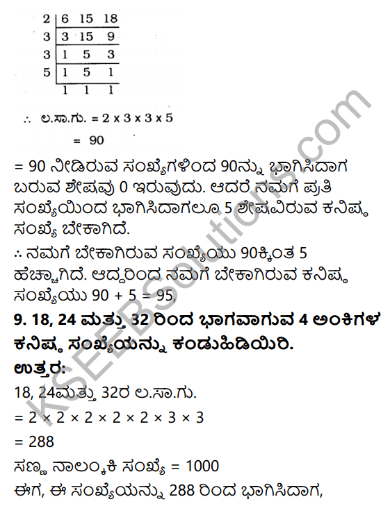 KSEEB Solutions for Class 6 Maths Chapter 3 Sankhyegalondige Ata Ex 3.7 6