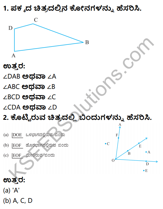 KSEEB Solutions for Class 6 Maths Chapter 4 Rekhaganita Mulabhuta Amshagalu Ex 4.3 1