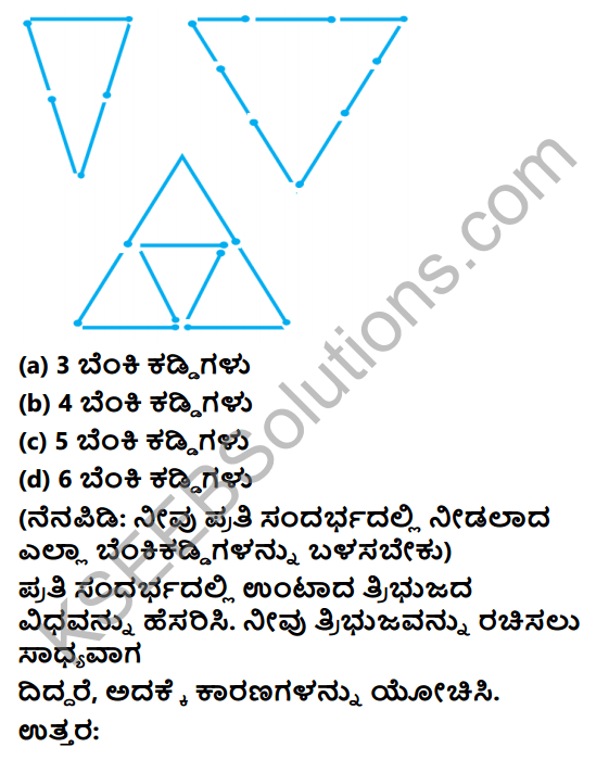 KSEEB Solutions for Class 6 Maths Chapter 5 Prathamika Akrutigala Tiluvalike Ex 5.6 4