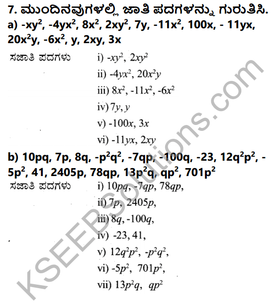 KSEEB Solutions for Class 7 Maths Chapter 12 Bijoktigalu Ex 12.1 11