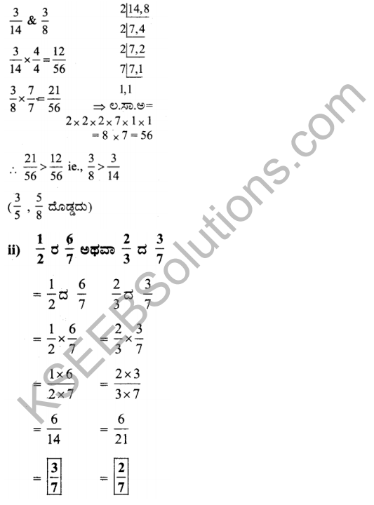 KSEEB Solutions for Class 7 Maths Chapter 2 Bhinnarashigalu Mattu Dasamansagalu Ex 2.3 12