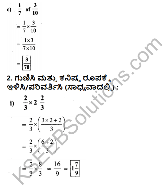 KSEEB Solutions for Class 7 Maths Chapter 2 Bhinnarashigalu Mattu Dasamansagalu Ex 2.3 3