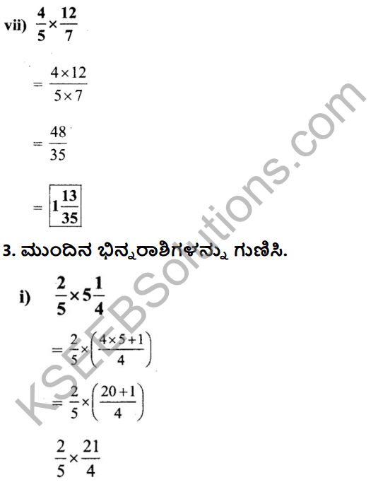 KSEEB Solutions for Class 7 Maths Chapter 2 Bhinnarashigalu Mattu Dasamansagalu Ex 2.3 6