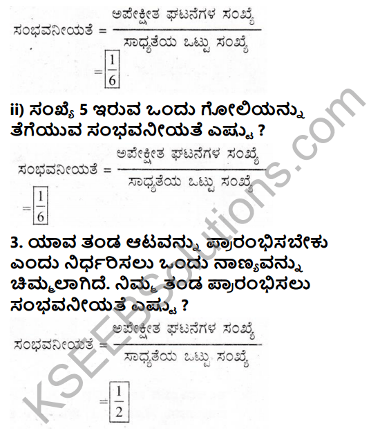 KSEEB Solutions for Class 7 Maths Chapter 3 Dattamgala Nirvahane Ex 3.4 2