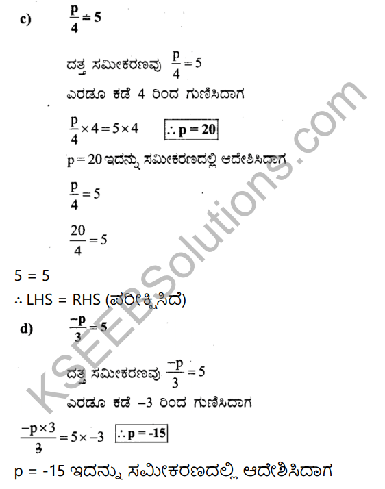 KSEEB Solutions for Class 7 Maths Chapter 4 Sarala Samikaranagalu Ex 4.2 15