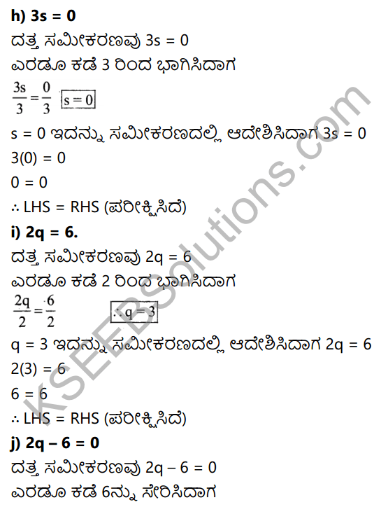 KSEEB Solutions for Class 7 Maths Chapter 4 Sarala Samikaranagalu Ex 4.2 18