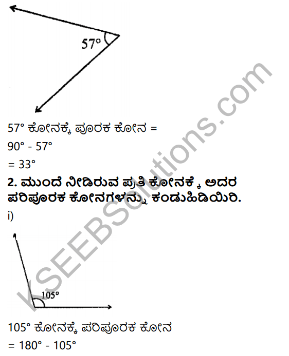 KSEEB Solutions for Class 7 Maths Chapter 5 Rekhegalu Mattu Konagalu Ex 5.1 2