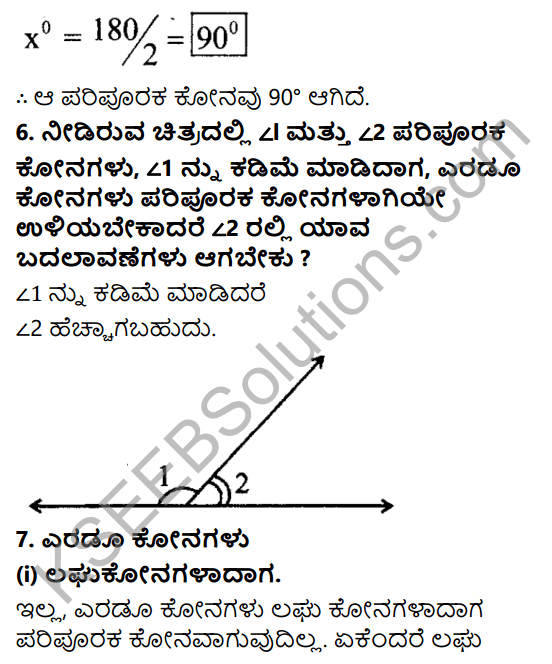 KSEEB Solutions for Class 7 Maths Chapter 5 Rekhegalu Mattu Konagalu Ex 5.1 6