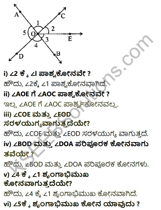 KSEEB Solutions for Class 7 Maths Chapter 5 Rekhegalu Mattu Konagalu Ex 5.1 8