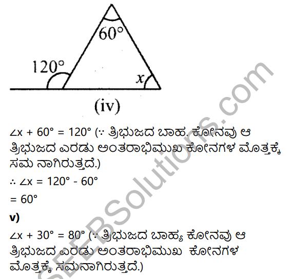 KSEEB Solutions for Class 7 Maths Chapter 6 Tribhuja Mattu Adara Gunagalu Ex 6.2 7