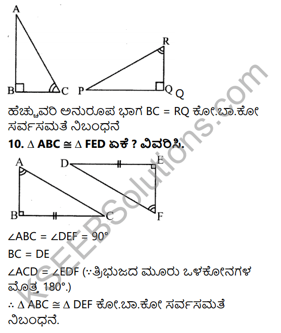 KSEEB Solutions for Class 7 Maths Chapter 7 Tribhujagala Sarvasamate Ex 7.2 14