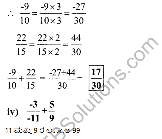 KSEEB Solutions for Class 7 Maths Chapter 9 Bhagalabdha Sankhyegalu Ex 9.2 3