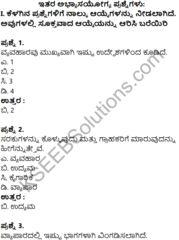 KSEEB Solutions for Class 8 Business Studies Chapter 2 Vyavahara Mattu Kaigarike in Kannada 12