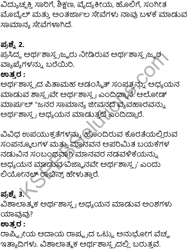 KSEEB Solutions for Class 8 Economics Chapter 1 Arthashastrada Parichaya in Kannada 13