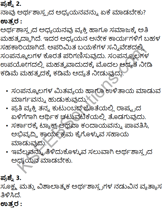 KSEEB Solutions for Class 8 Economics Chapter 1 Arthashastrada Parichaya in Kannada 4