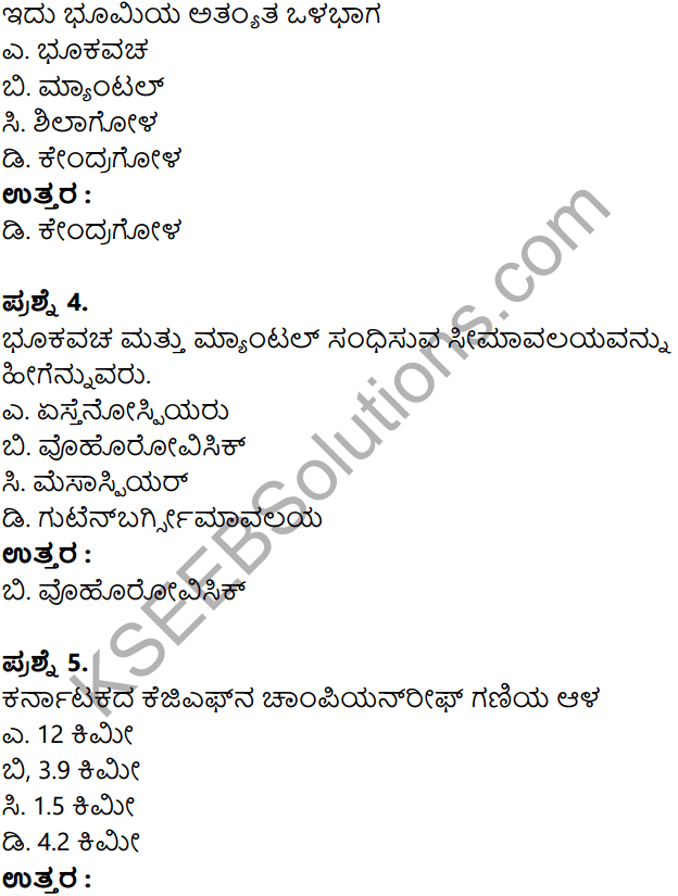 KSEEB Solutions for Class 8 Geography Chapter 2 Shilagola in Kannada 8