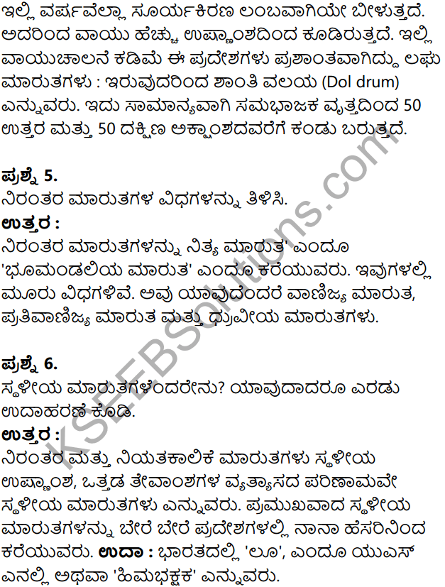 KSEEB Solutions for Class 8 Geography Chapter 3 Vayugola in Kannada 3